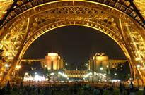 Résidence Citea Paris La Villette